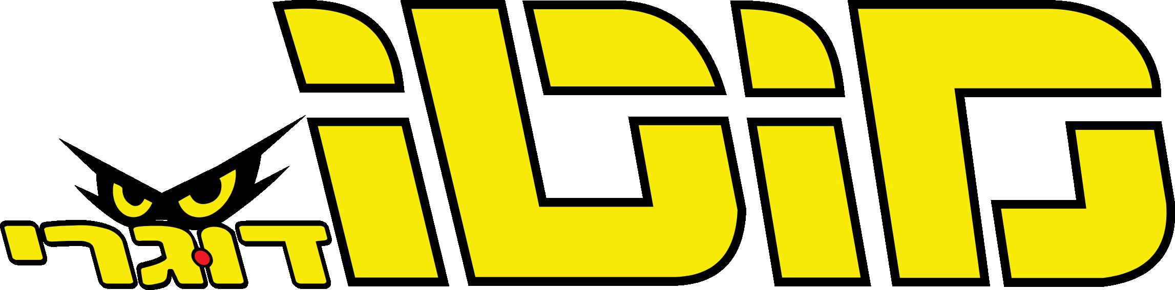 מוטו-מבחני אופנועים, קטנועים ורכבים