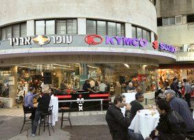 עופר אבניר השיקו את הסניף החדש בתל אביב
