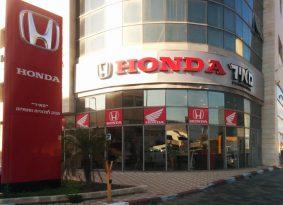הונדה אופנועים – גם באשדוד
