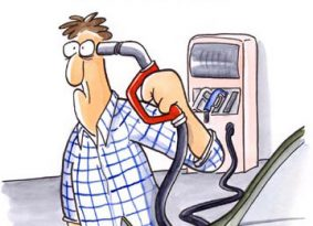 צריחת הדלק
