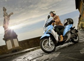 ימאהה מציגה קטנוע בסיסי חדש