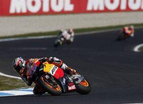 MotoGP מלזיה – לוח זמנים לסוף השבוע
