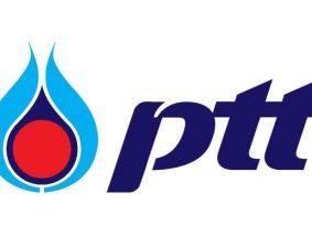 חדש על המדף: שמני PTT בישראל
