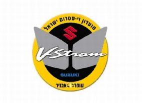 מועדון וי-סטרום ישראל