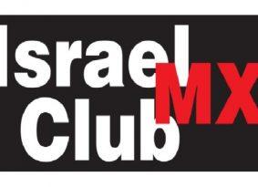 עמותת המוטוקרוס הישראלי