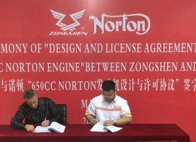 מנוע הנורטון 650 ייוצר בסין