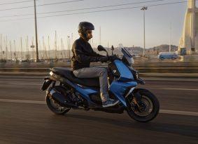ב.מ.וו חושפת קטנוע מוכוון איקס מקס 400 – ה-C400X