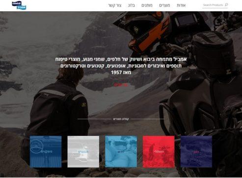 """נתפס ברשת: אתר חדש ליבואן """"אמביל"""""""