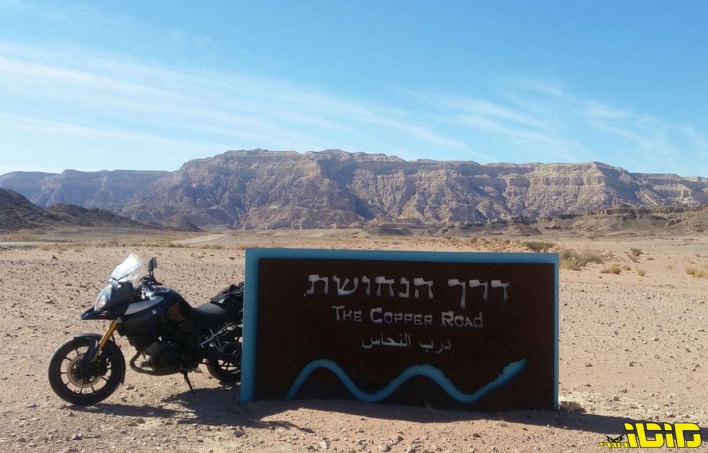 בלאק פריידי במועדון וי-סטרום ישראל