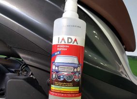 הגיע זמן ניקוי: IADA all purpose degreaser