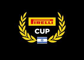 ליגת גביע פירלי – התחלות חדשות