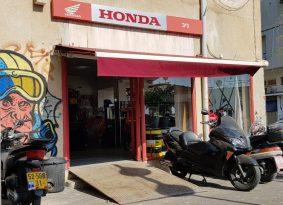 Niv Moto – 'הכוח הונדה פלורנטין'