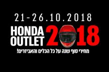 header-honda-outlet-2018