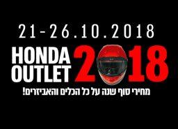מדור פרסומי: הונדה OUTLET 2018 שבוע הנחות על כל האופנועים