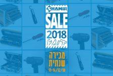 Shamir_SALE_2018-1000×1000