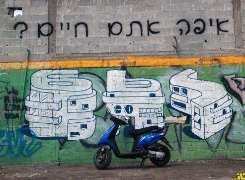 גלריה: אמנות הרחוב והאופנוע