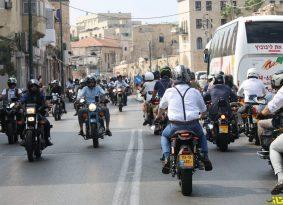 רכיבת הג'נטלמנים 2019: מביאים קצת פאסון למזרח התיכון