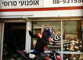 חורף חם בסרוסי אופנועים