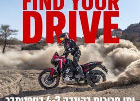 ימי מכירות בהונדה אופנועים