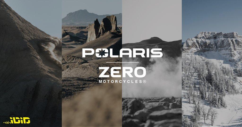 פולריס וזירו מכריזות על שיתוף פעולה לייצור רכבים חשמליים